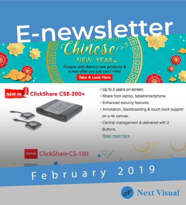 E-newsletter February 2019
